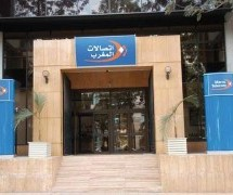 Maroc Telecom Launches New Fiber Optic Packages in Major Cities