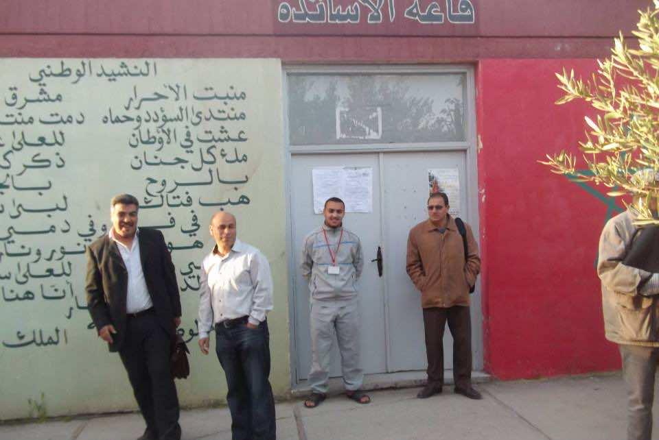 Moroccan Teachers in Casablanca