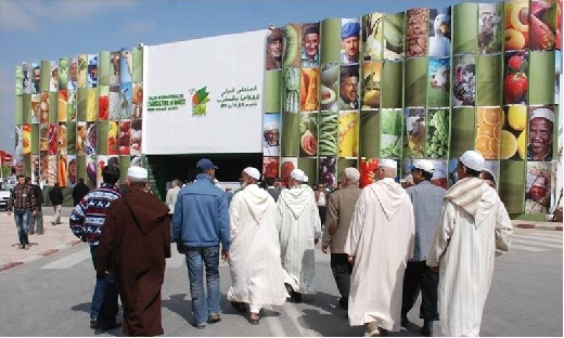 Morocco's International Agricultural Show