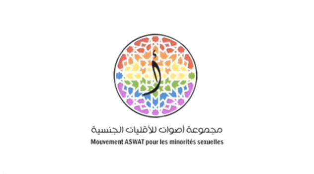 Campaign Calls for Protection of Gays, Lesbians in Morocco