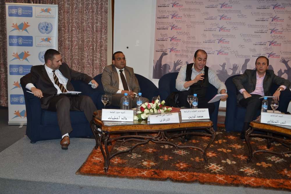 Mr. Ouzzine, Minister of Youth &  Sport responding to  youth and CSOs questions