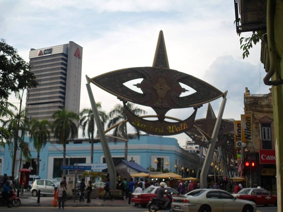Nawal Merrouch Kuala Lumpur