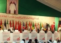 3rd international gathering of followers of Tariqa Tijania opens in Fez
