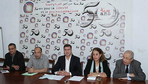 Press Trade Union Presents Annual Report on Press Freedom in Morocco