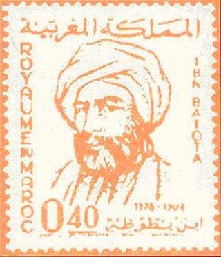 A Moroccan stamp in commemoration of Ibn Battuta's feat