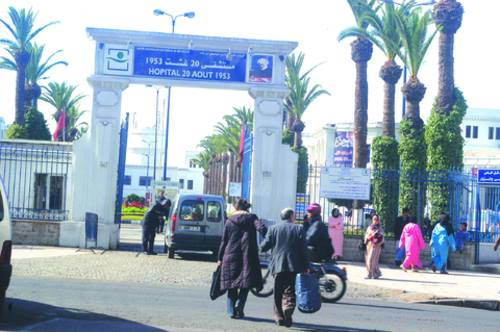 Moroccan Health Insurance Agency: There Is No MAD 480 Health Care Fee