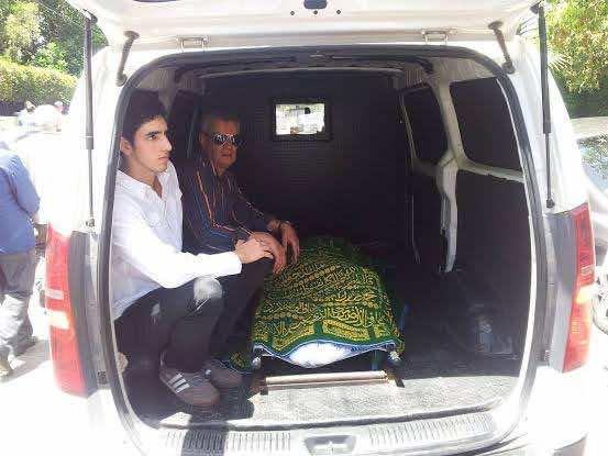 Mahdi El Manjra's Funeral