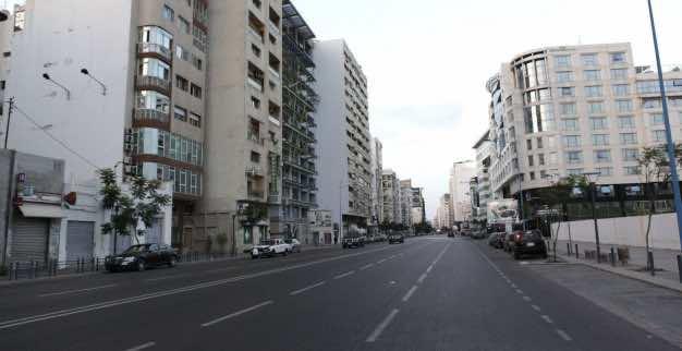 Casablanca During Ramadan