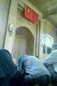 Chinese flag inside mosque