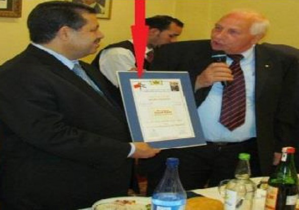 Controversy, Video Shows Chabat Decorated by Alleged Zionists