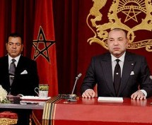 Video: King Mohammed VI's Speech on Green March 40th Anniversary