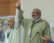 Morocco: Advisor to Head of Government Elected Leader of Unity and Reform Movement