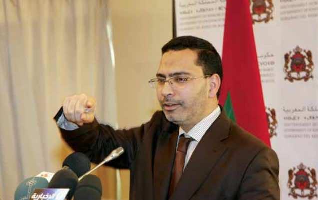 Mustapha Elkhalfi