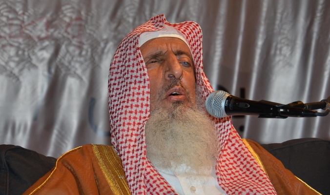 Saudi Grand Mufti Issues Fatwa against Solidarity Marches with Gaza