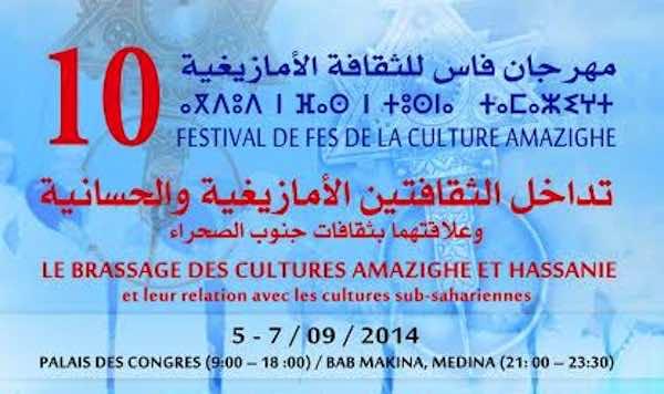 The Festival of Amazigh culture