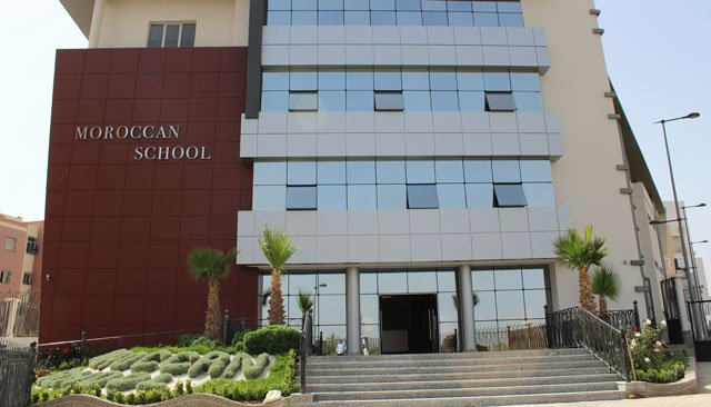 Agadir, First English-based Moroccan School Opens