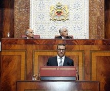 Morocco's Economy to Grow Below 2% in 2016: Economy Minister