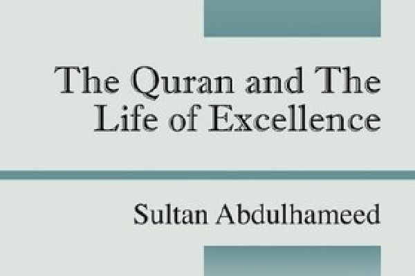 Book Review: The Quran and the Life of Excellence – Morocco
