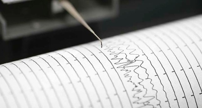 'Light' Earthquake Hits Nador in Northeastern Morocco
