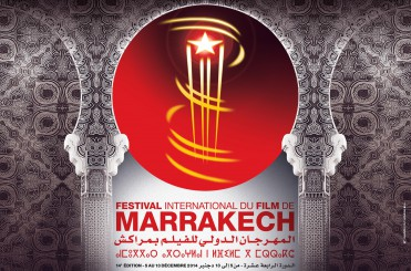 Marrakech International Film Festival to Pay Tribute to Japanese Cinema