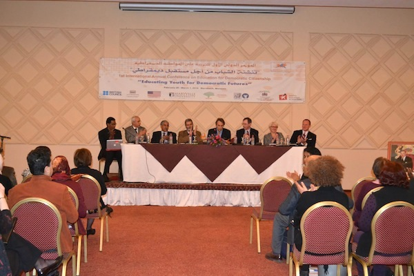 Agadir to Host First Annual International Conference on Education Quality