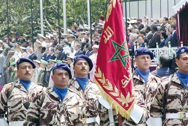 Moroccan military unit