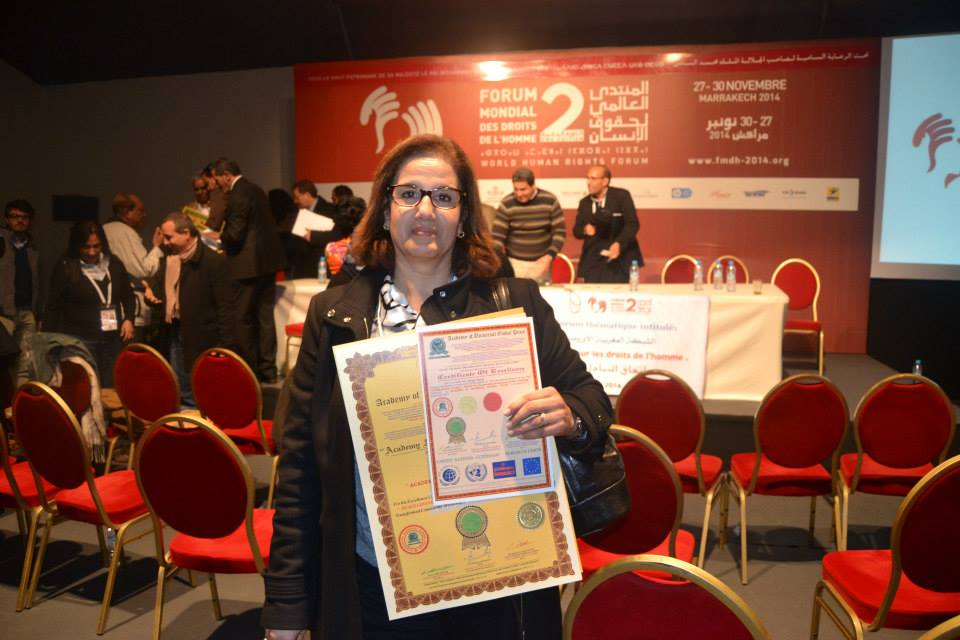 Moroccan woman honored at the world human rights forum