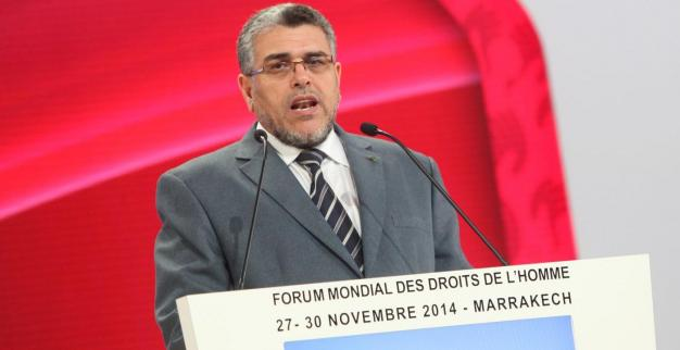 Morocco's Justice Minister, Mustapha Ramid while delivering the opening speech.