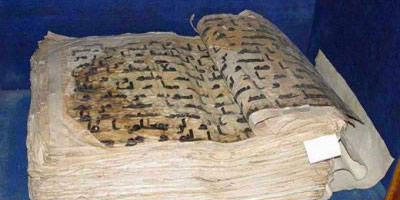 Researchers Discover 'Oldest' Copy of the Quran in Germany