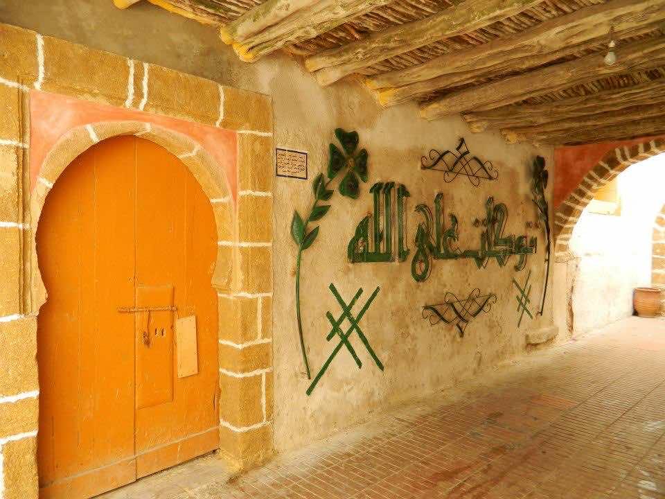 Essaouira, Morocco,.Photo by Jeanette Clopton/MWN