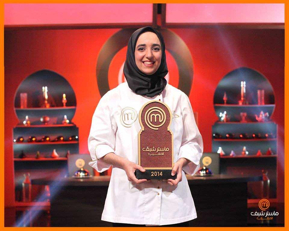 Masterchef Morocco