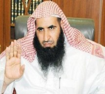 Saudi Cleric Says Women Are not Required to Wear Hijab, Can Put Makeup