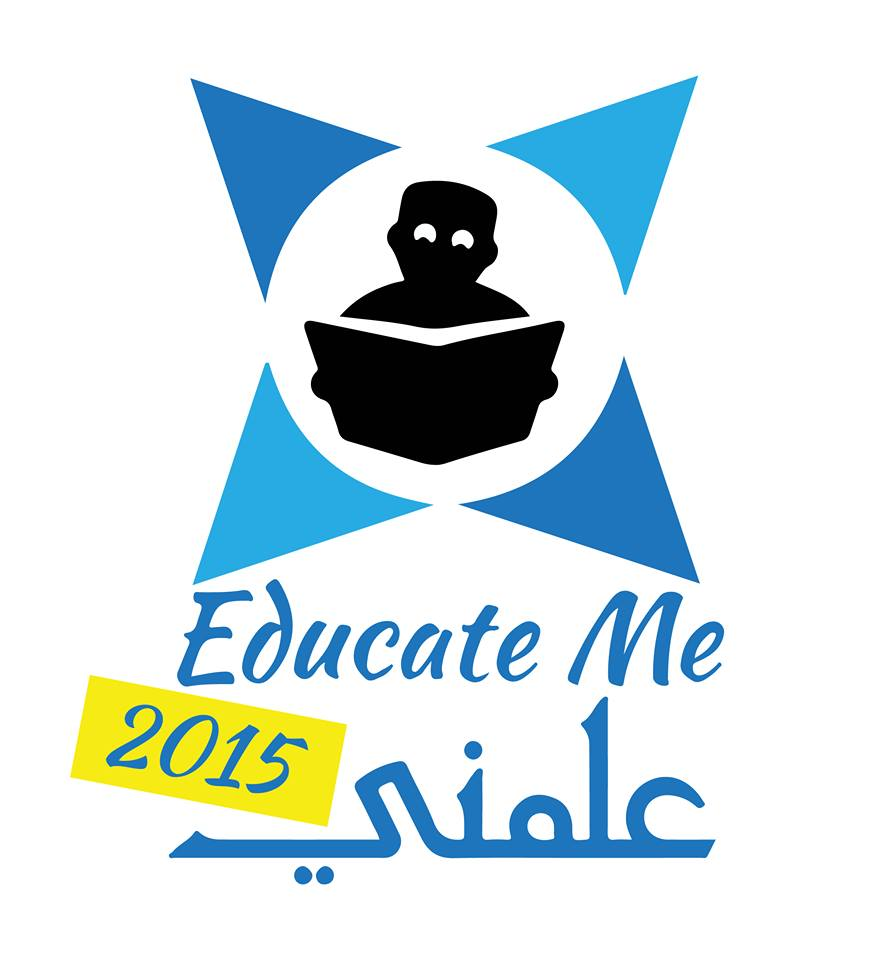 Tunisian youth belonging to the world's largest student-run organization, AIESEC, will launch a national project called Educate Me