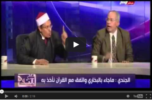 Egyptian Cleric Says Alcohol is 'not Haram' in Islam