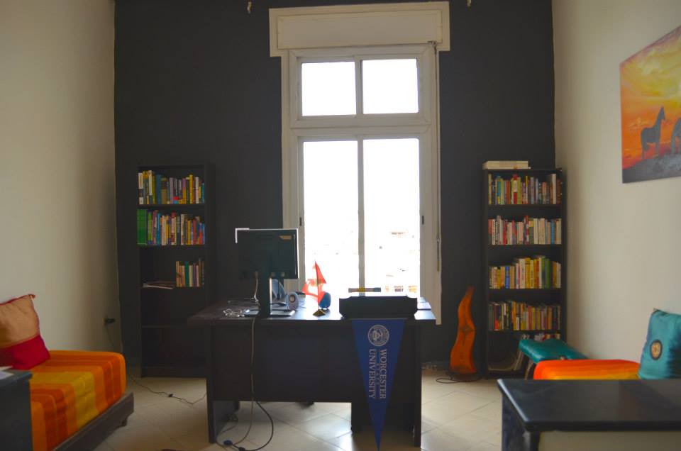 The Moroccan Centre for Arabic Studies (MCAS) office in Rabat.