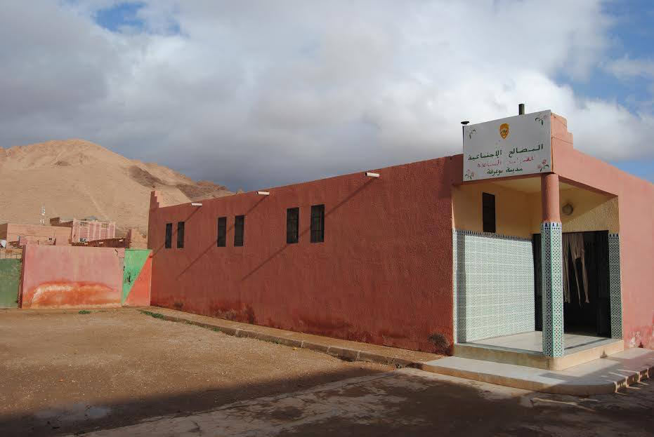 Moroccan Hammam Experience- An American's Perspective. Brianne Kelly