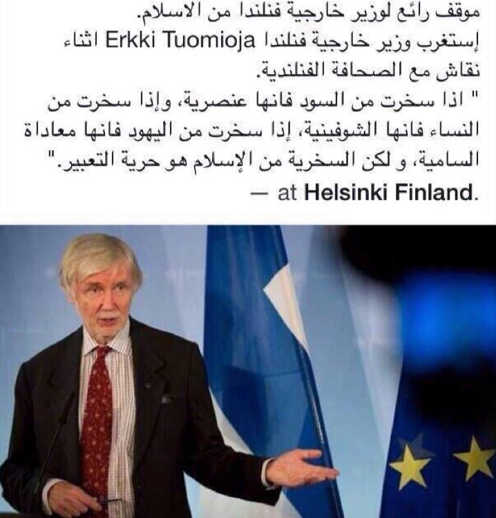 The Finish Minister of foreign affairs Erkki Tuomioja was bothered by the linguistic volatility of certain terms used in the West