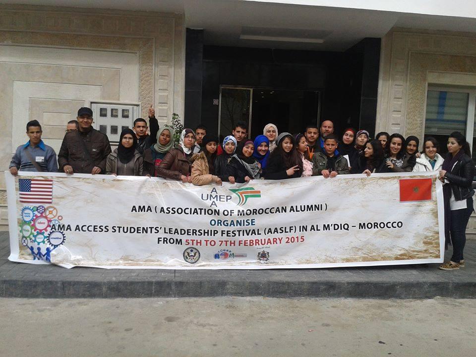 AMA Students