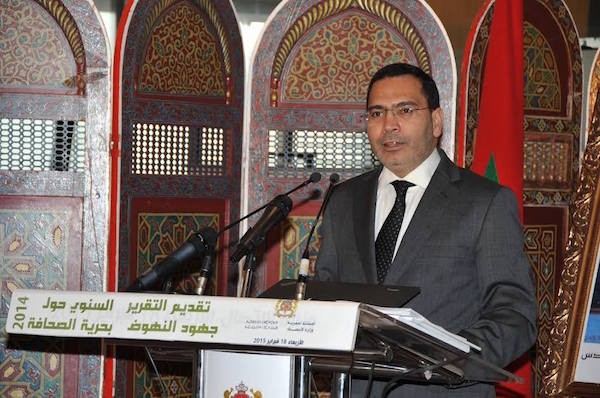 Tangier's Tragic Accident: 'Sanctions will Be Taken' Against Anyone Who Fails in Performing Duties