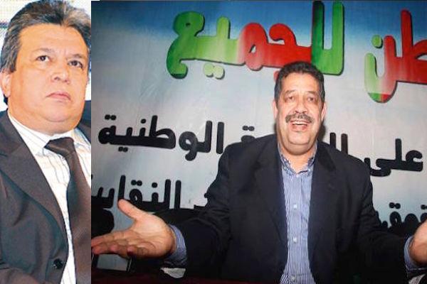 Abdellatif Abdouh
