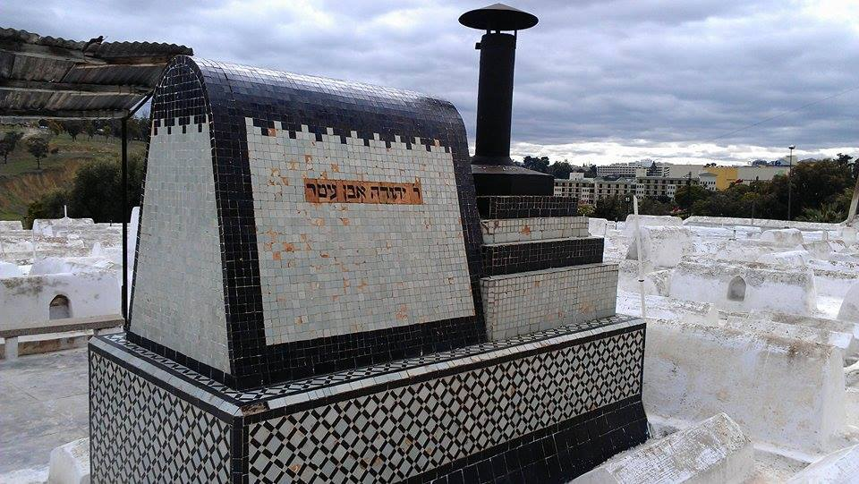 Tombe of Rabbi Yehouda Benattar in Fez.