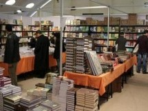 Morocco to Be Guest of Honor at the 48th Annual Cairo International Book Fair in 2017