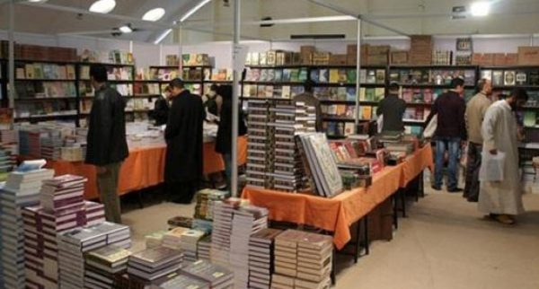 casablanca book fair