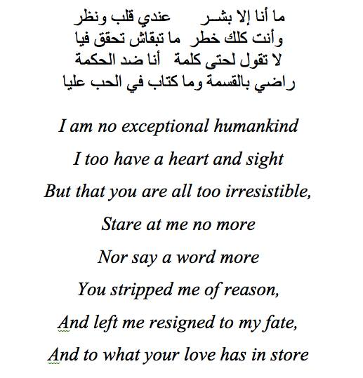 In Memory of Ahmed Tayeb Laalaj- 'I Am No Exceptional Human'