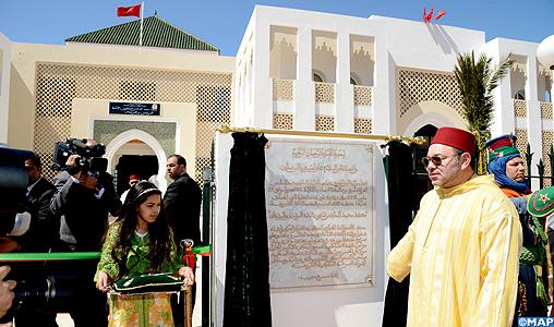 King Mohammed VI Institute of Imams