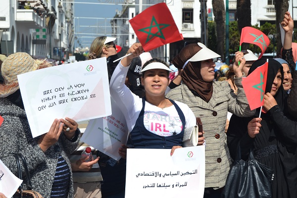 Moroccan women participating in a march in Rabat. Women's rights