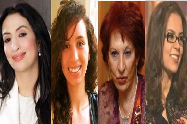 Salwa Idrissi Akhannouch, Maha Laziri, Fatema Mernissi, Ismahane Elouafi