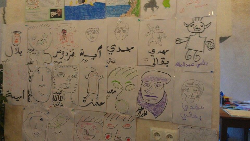 The Medina Children's Library in Fez