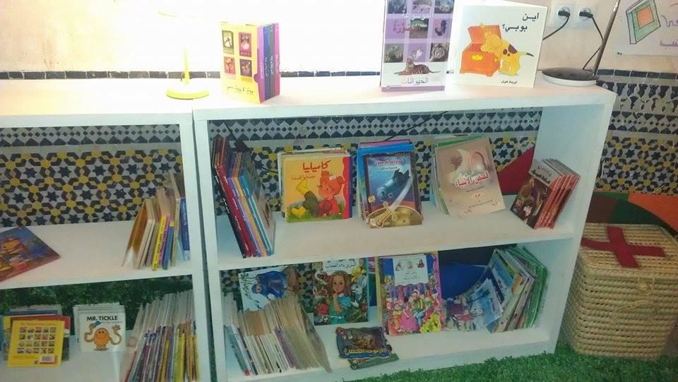 The Medina Children's Library