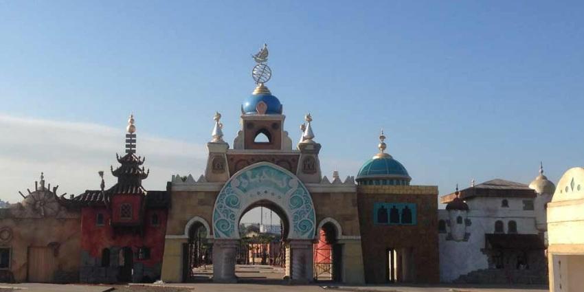 Sindibad Amusement Park